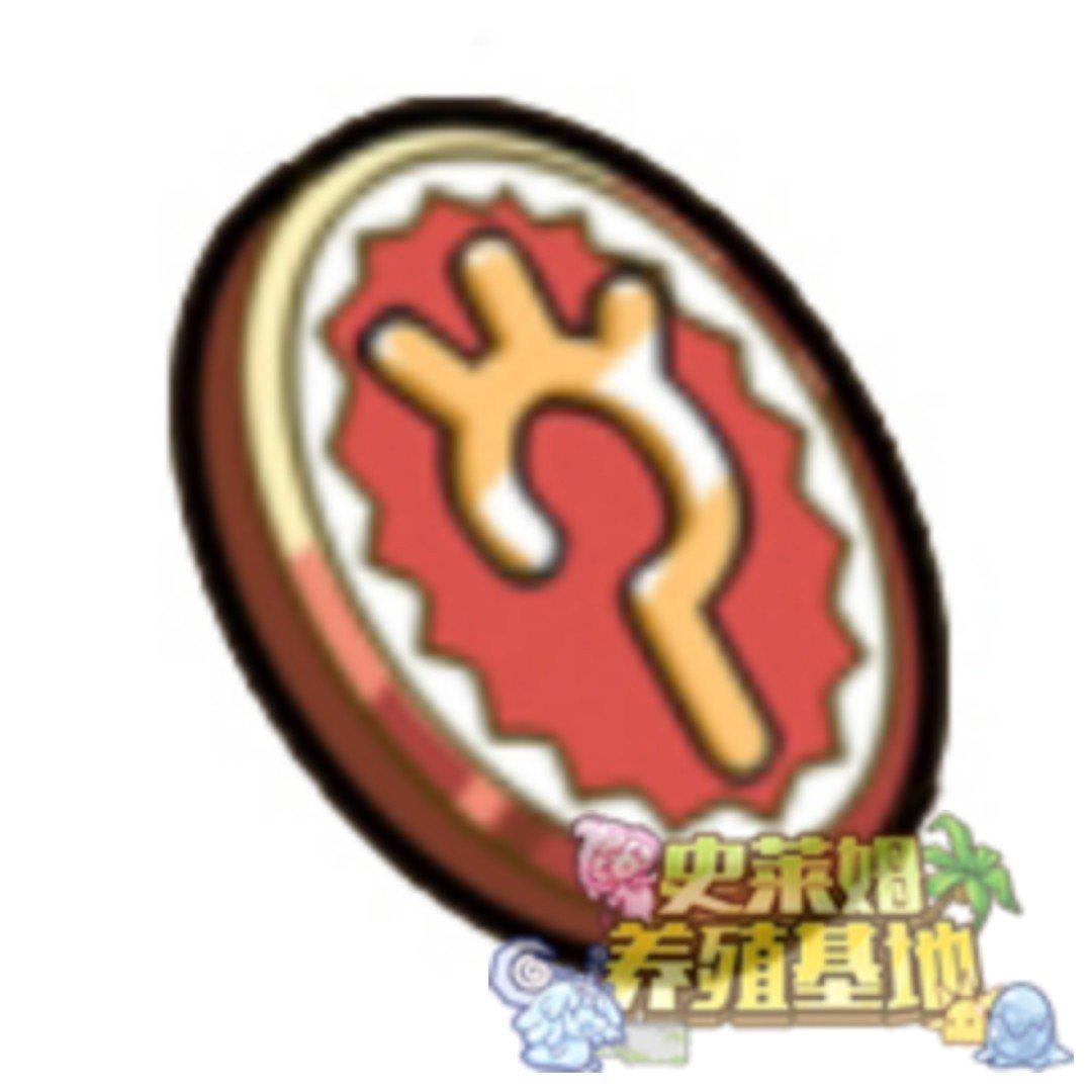 挑战赛徽章S3.jpg