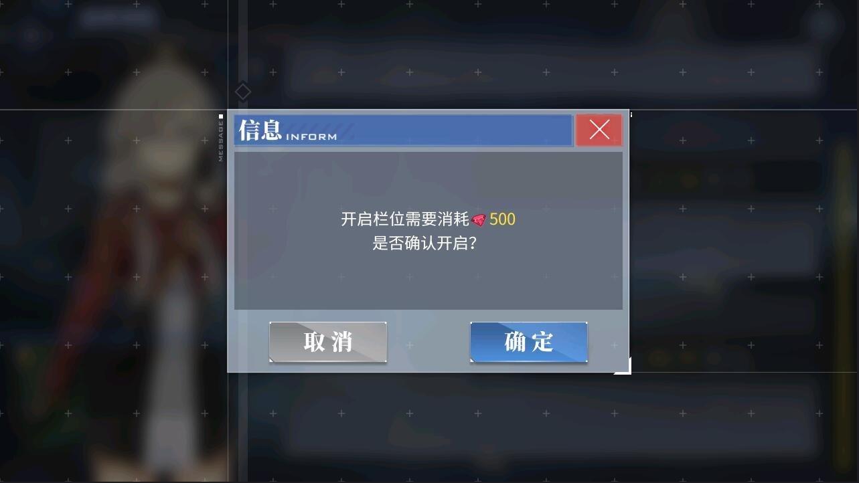 技能学习栏扩展 CN.jpg