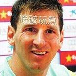 足球表情包.jpg