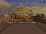 Dcchuanqi02.png