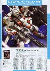 Gundam G05 - Games MSV 95.jpg