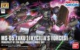 HG Zaku I (Kycilia's Forces).jpg