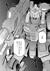 MSV-R Gunner Gundam B.jpg