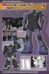 MS-05 Zaku I (Black Tri-Stars colors) Mechanical Archives.jpg