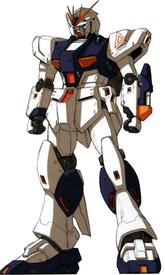 Gundam Fix Figuration version