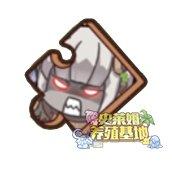 【头像】巨人格莉姆.jpg