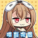 Emoji17 1.png