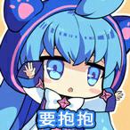 Emoji1 1.png