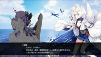 碧蓝航线crosswave游戏场景CG 19.jpg