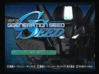 PS2009.jpg