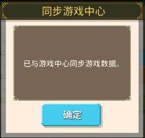 IOS换绑07.jpg