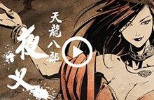 江湖映画slt6.jpg