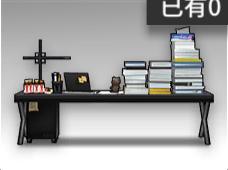 陈的办公桌.png