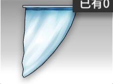 蓝白帆布窗帘(左).png