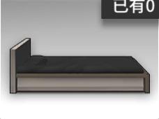 瓷色大床.png