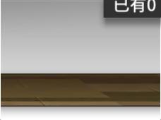 褐色大理石地砖.png