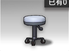 白色圆凳.png