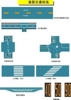 道路交通标线大多是用路标漆画出的