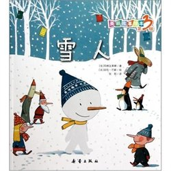 美丽故事绘本:雪人图片