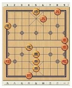 词条标签:象棋中国象棋象棋古谱象棋棋谱棋谱视频图片