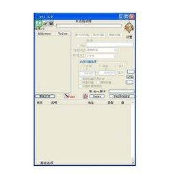 ve修改器 360百科cf的ve修改器汉化版哪里下在给个地址谢...