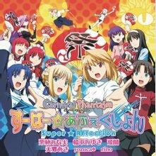 片头曲CD.jpg