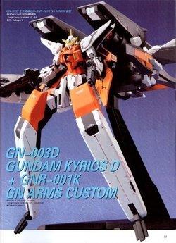 GN-003D+GNR-001K超攻击型主天使高达