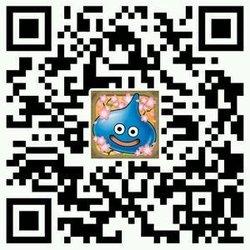 DQX超便利工具功能详解02.jpg