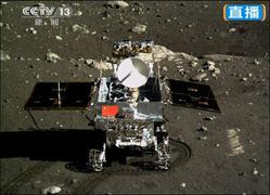 玉兔照片传回 五星红旗首次亮相月球