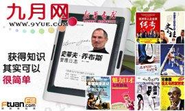 丁》+《亚洲华人企业家传奇》+《左手写他.右手写爱》+《鲁滨