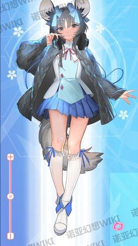 龙猫制服.jpg