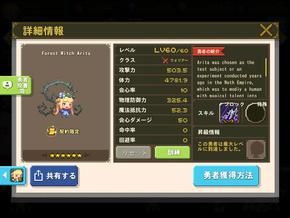 高级勇士01211.png