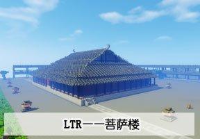 获奖LTR.jpg