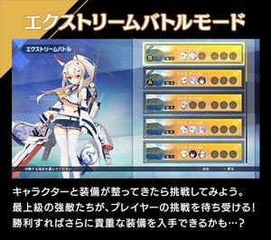 碧蓝航线crosswave系统介绍 挑战模式.jpg
