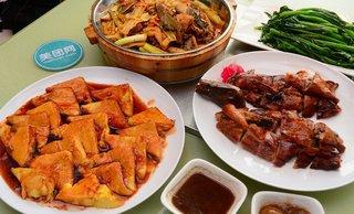 美食2选1,提供免费WiFi【4.7折】_南宁鸡蛋团用美食做的套餐图片
