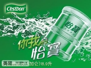 怡宝桶装水10桶,5加仑(18.9升)