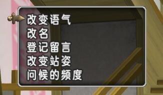 私人导览介绍02.jpg
