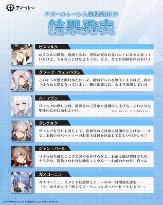 萌战2019日服决赛4.jpg