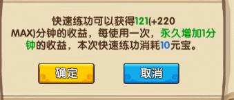 练武台4.png