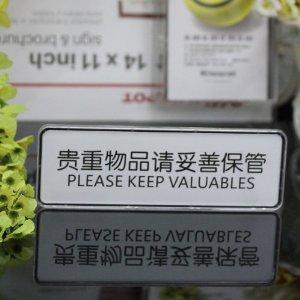 贵重物品妥善保管牌子好不好 哪款好评价