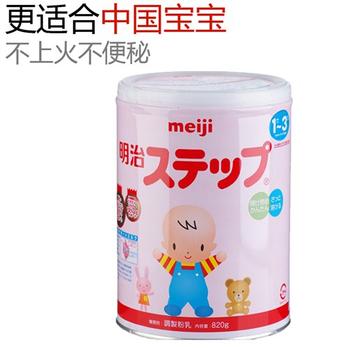 日本明治meiji日本明治奶粉日本本土2段1 3岁奶粉g