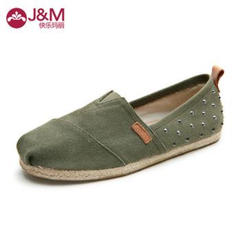 快乐玛丽鞋 2014新款 休闲男式鞋 纯色低帮铆钉
