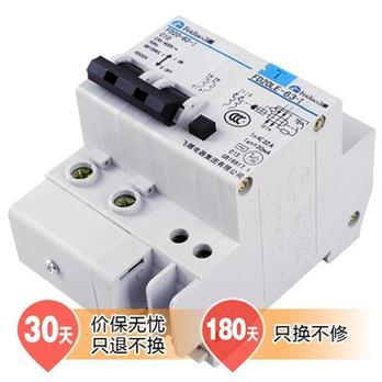 家用漏电保护器选择- span