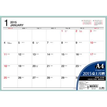 寻找:带日历的记事本-大家来推荐个日历记事本哪个好图片