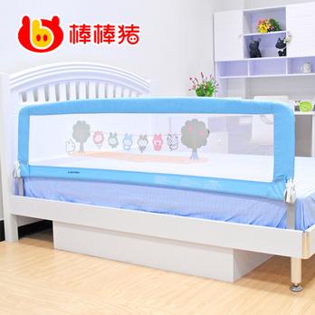 棒棒猪铝合金儿童床护栏大床栏婴儿围栏婴儿床防护栏