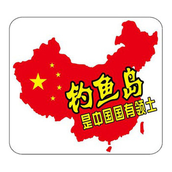 中国国旗|中国国旗简笔画|中国国旗素材