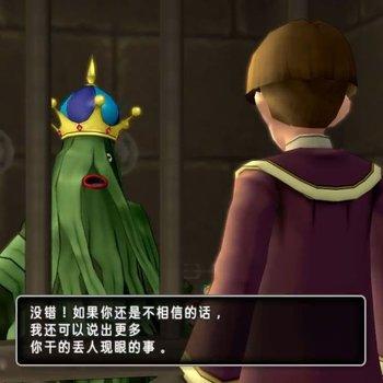 裙带菜国王的叹息03.jpg