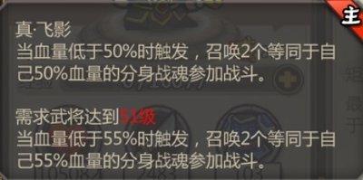 甘宁技能.jpg