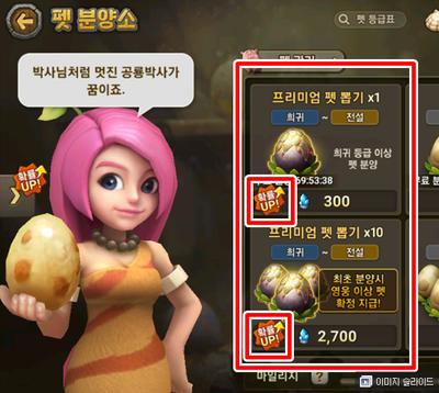 8月18日更新1.png