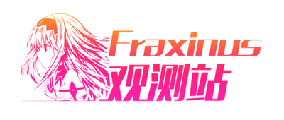 Fraxinus.png